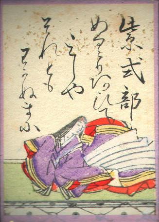 紫式部 歌仙